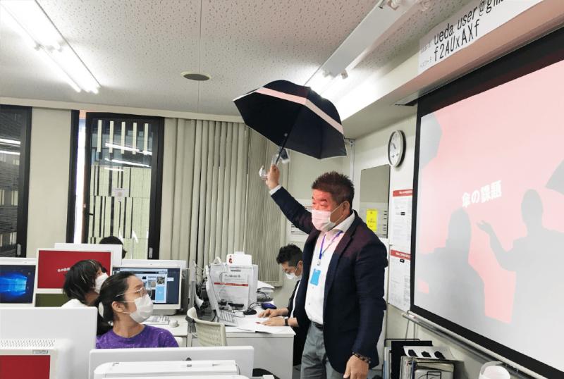 学生さんと傘をつくろう!傘デザイン講座を実施